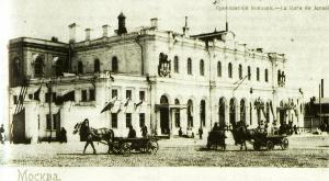 The Yaroslavl station 1