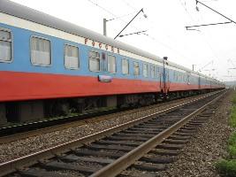 Ходят ли поезда из харькова в москву