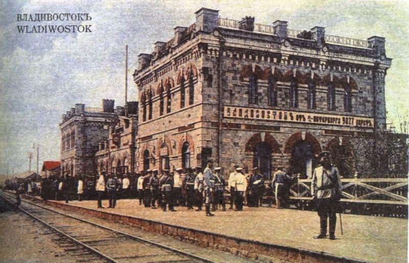 Первый вокзал