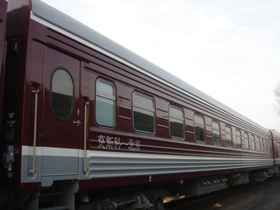 вагон поезда «ВОСТОК»