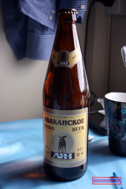 абаканское пиво «Аян»