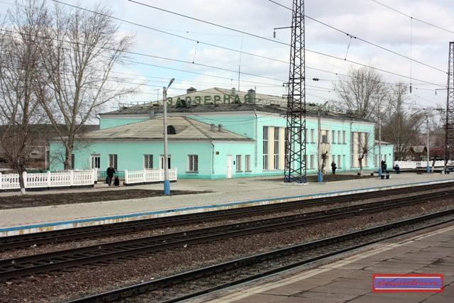 Станция Заозерная