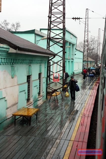 Станция Угольная