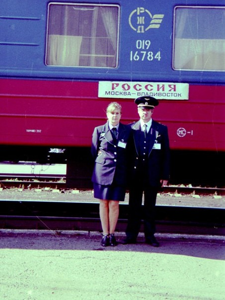 Начальник поезда «РОССИЯ» Андрей Шарапов и проводник Вера Шарапова