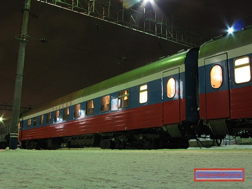 вагон поезда «РОССИЯ» на платформе станции Свердловск