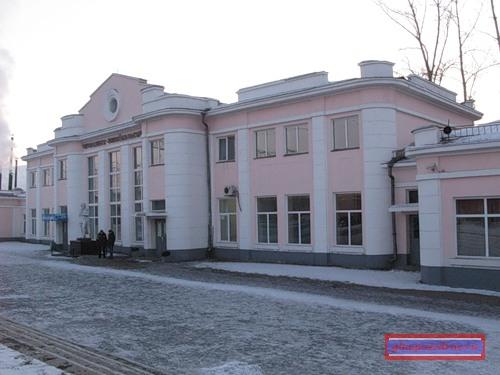 вокзал станции Чернышевск