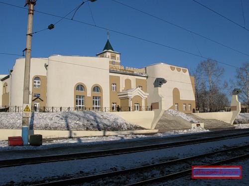 вокзал станции Ерофей Павлович