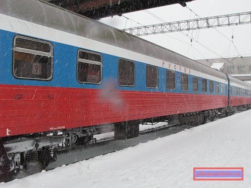 вагоны поезда «РОССИЯ» на станции Барабинск