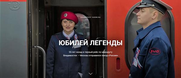 gudok_st_55russia.jpg