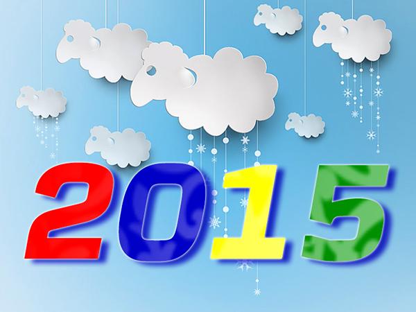 2015 - год овцы!