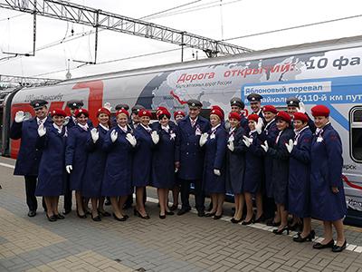 Поездная бригада юбилейного поезда «РОССИЯ»
