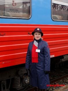 работа проводника пассажирских вагонов