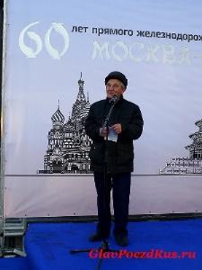 Ветеран вагонного участка, поэт Долгий Борис.