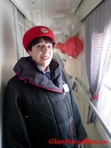 Проводник юбилейного рейса международного поезда №20/19 Горланова Елена.