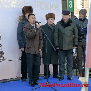 Выступление представителя КНР в Москве.
