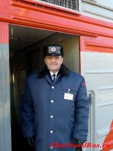 Начальник юбилейного рейса международного поезда №20/19 Венгерский Валерий.
