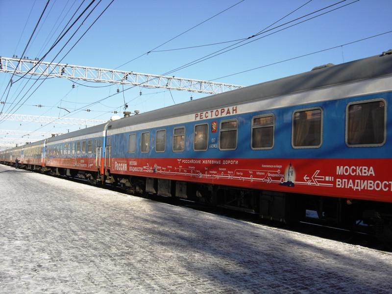 Юбилейный состав поезда «РОССИЯ»