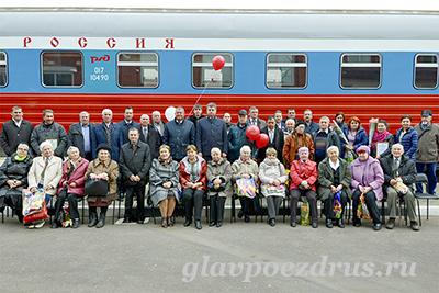Участники торжественного заседания посвященного 50-летию Главного поезда страны «РОССИЯ».