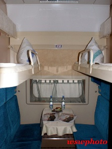 "Interior of a compartment of the car 2 classes of a train ""Russia"""